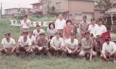 1974年(昭和49年)送長会野球大会