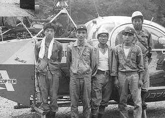 1965年(昭和40年)ヘリ輸送