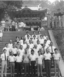 1970年(昭和45年)日光旅行