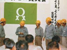 1985年(昭和60年)送長会