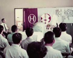 1977年(昭和52年)創立記念日