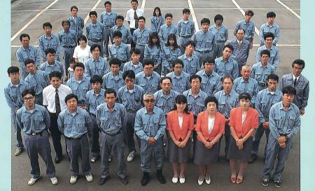 1994年(平成6年)全社員
